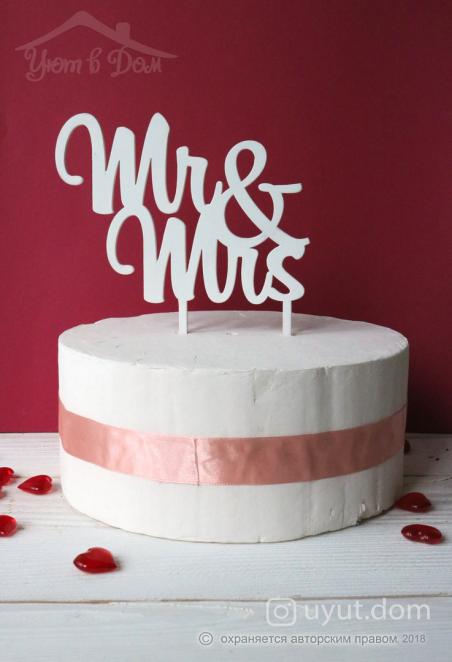 Топпер в свадебный торт