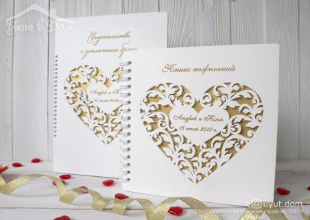 Книга пожеланий свадебная и...