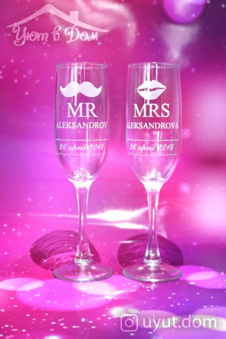 Комплект свадебных бокалов...
