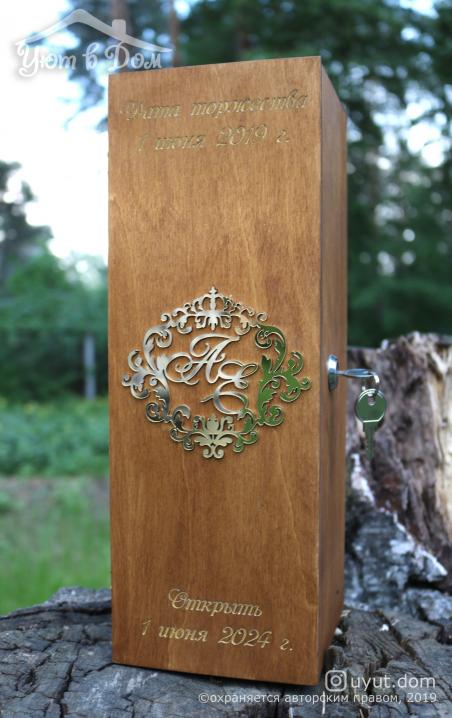 Деревянный короб для вина...