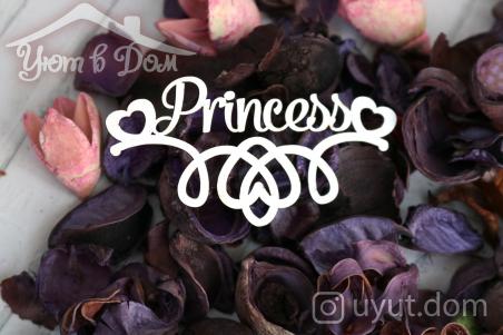 """Чипборд """"Princess"""""""